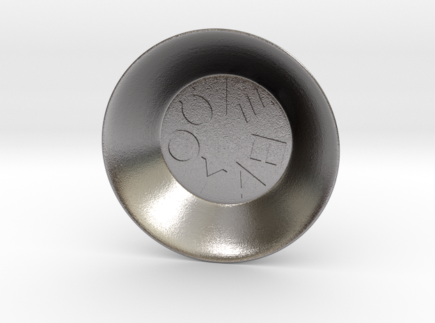 Greek Vowel Charging Bowl (small)