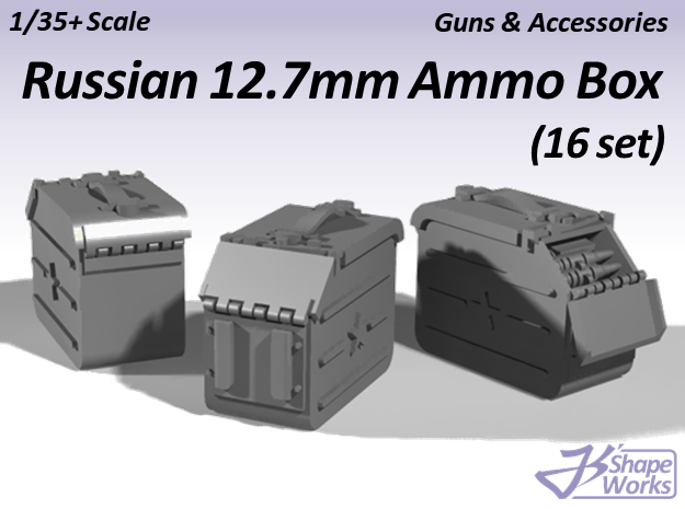 1/35 Russian 12.7mm Ammo box (16 set) in Smoothest Fine Detail Plastic: 1:35