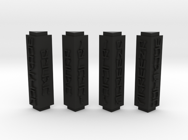 Sith Holo stand columns in Black Natural Versatile Plastic