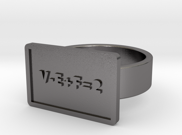 Euler's Characteristic Ring in Polished Nickel Steel: 10 / 61.5