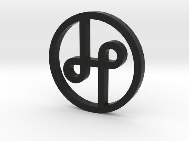 Logo Keychain in Black Strong & Flexible