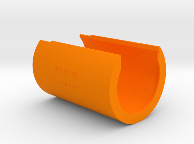 540 motor guard in Orange Processed Versatile Plastic