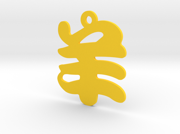 Goat Character Ornament in Yellow Processed Versatile Plastic