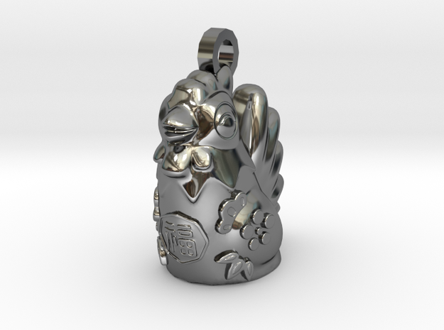 Rooster Charm by Gsyan in Fine Detail Polished Silver