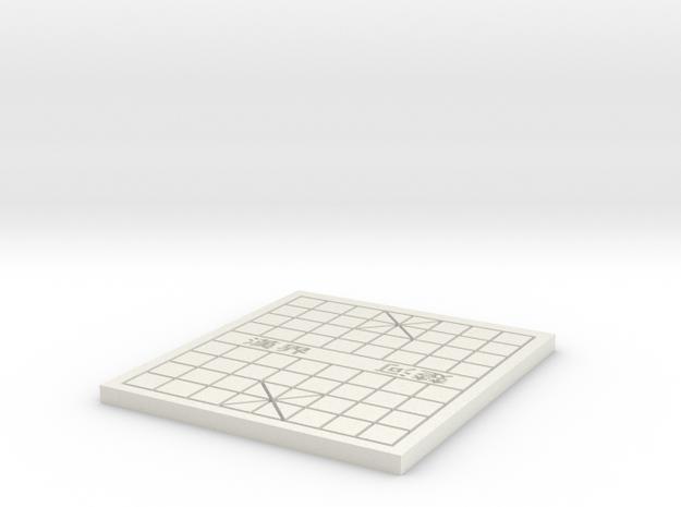 象棋棋盤 in White Natural Versatile Plastic