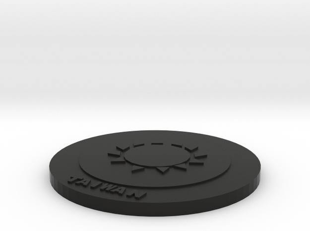 coaster in Black Premium Versatile Plastic