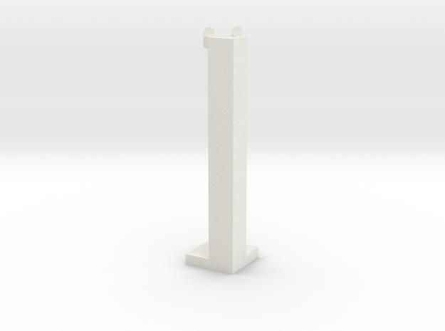 106102112 高旻瑞 滑板架 in White Natural Versatile Plastic