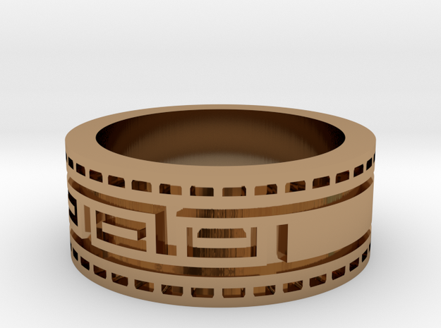Aztec Celtic Ring  in Polished Brass: 9 / 59