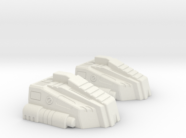 Terror Combiner's Slippers in White Strong & Flexible