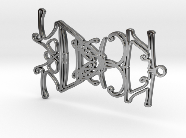 Personalised Mirrored Name Necklace (003) in Fine Detail Polished Silver
