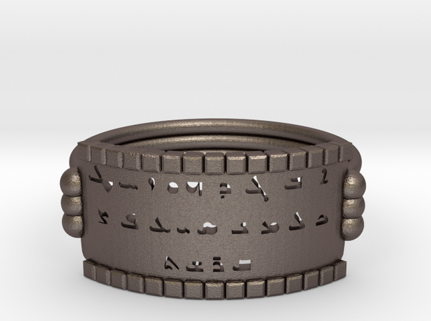 Assyrian Alphabet Ring