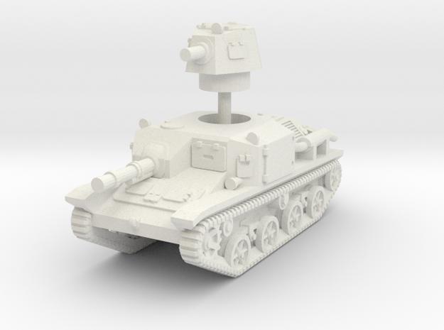 1/144 Type 92 Jyu-Sokosha