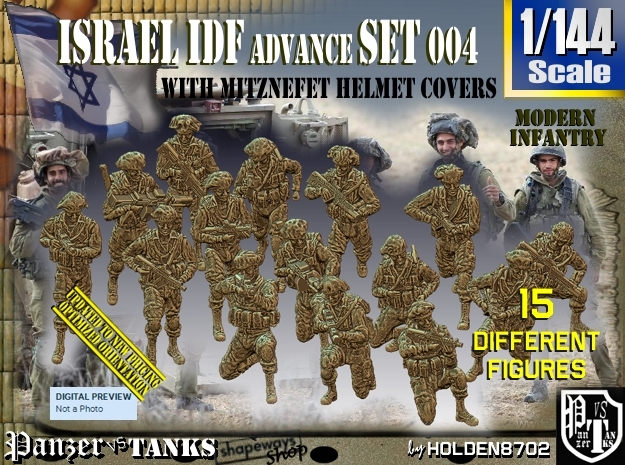 1/144 IDF Infantry Set004 in Frosted Ultra Detail