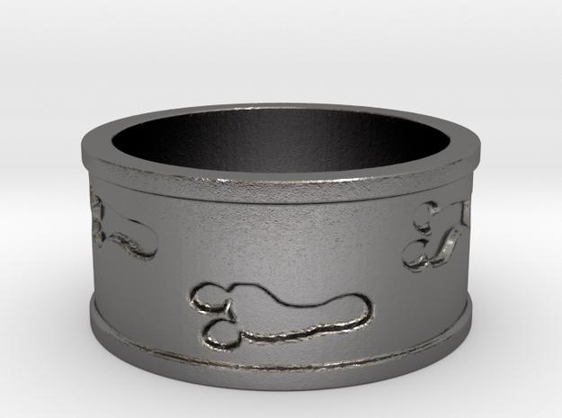 Mutant Footprints Ring (Metal) in Polished Nickel Steel: 7.5 / 55.5