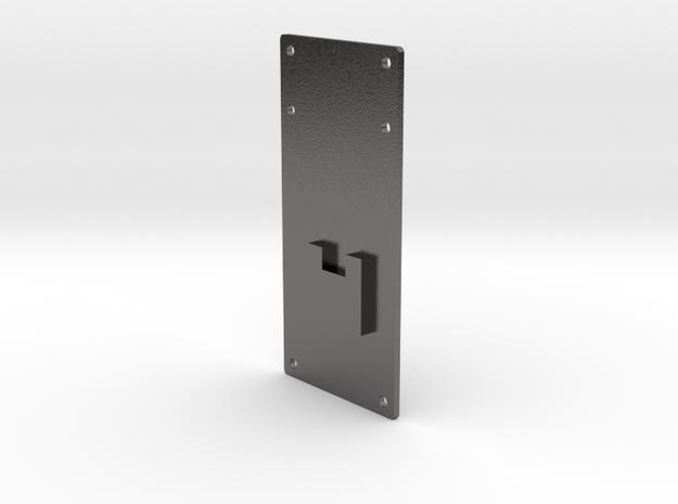 GPS+Splitter Plate in Polished Nickel Steel