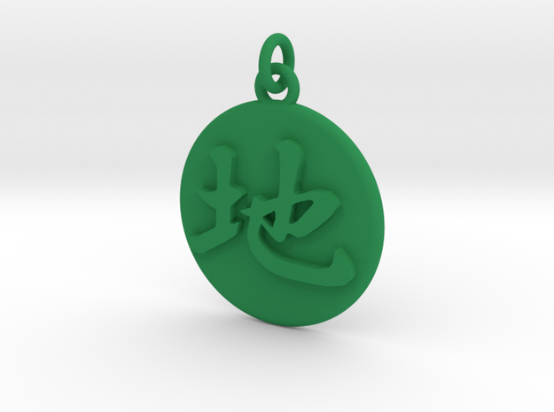 Earth Pendant in Green Processed Versatile Plastic