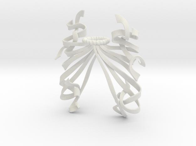 Streamer Mantling (Asymmetrical) in White Natural Versatile Plastic: Small