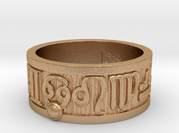 Zodiac Sign Ring Cancer / 20.5mm in Natural Bronze