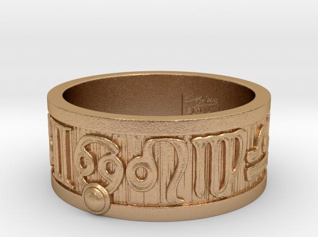 RingCancer_21mm in Natural Bronze