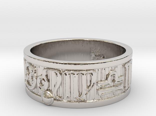 Zodiac Sign Ring Leo / 23mm in Rhodium Plated Brass