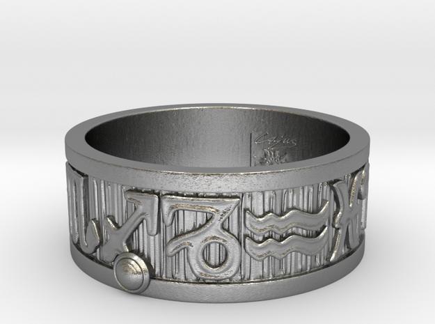 Zodiac Sign Ring Sagittarius / 22.5mm in Natural Silver