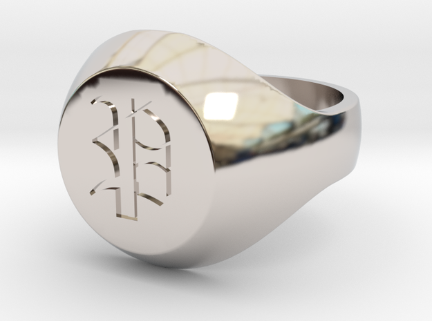 """Initial Ring """"P"""" in Rhodium Plated Brass"""
