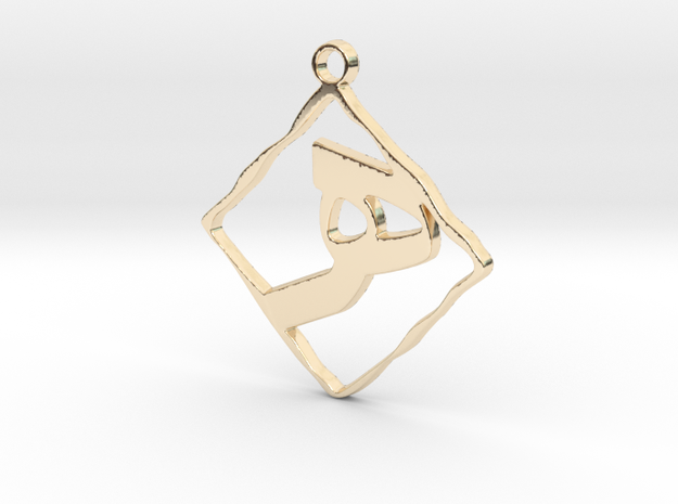 Letter H in Arabic in 14k Gold Plated Brass: Small