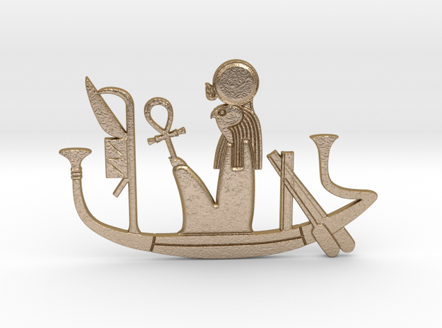 Ra's Solar Barque votive in Polished Gold Steel