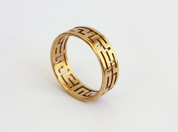 Maze ring size 7 in Natural Brass
