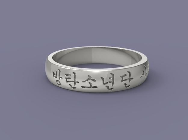 BTS Ring in Polished Silver: 8 / 56.75