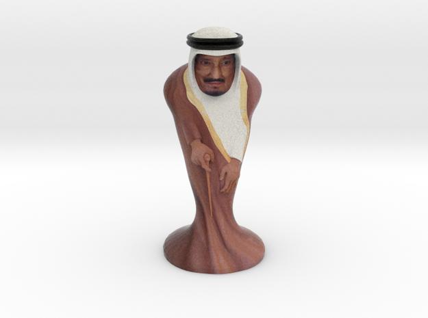 bin Abdulaziz Al Saud is King of Saudi Arabia Butt in Natural Full Color Sandstone