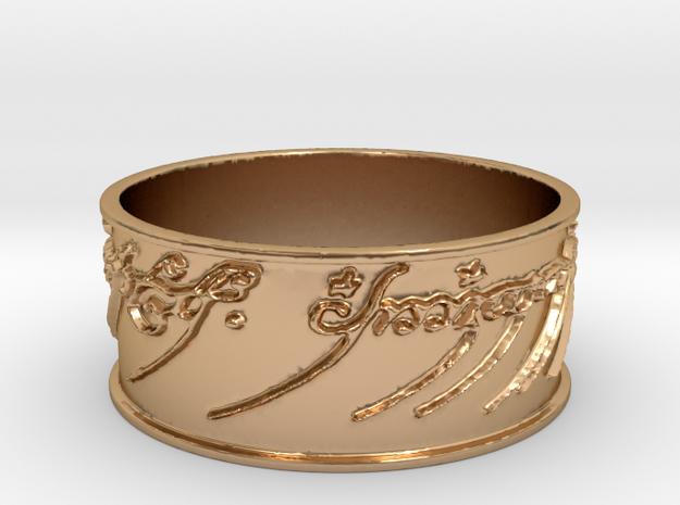 Herr der Ringe Ring in Polished Bronze