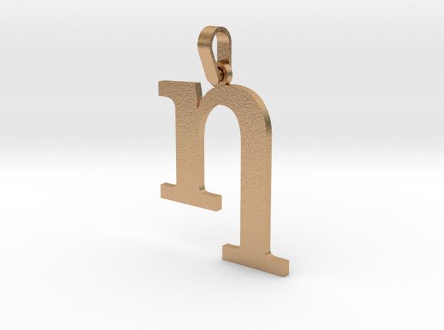 Eta Sign Pendant in Natural Bronze (Interlocking Parts)