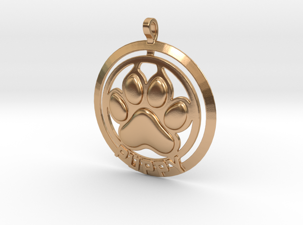 Puppy Tag in Polished Bronze