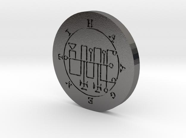 Haagenti Coin in Polished Nickel Steel