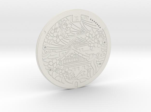 Manhole Project // 001 Osaka (Coaster) in White Natural Versatile Plastic