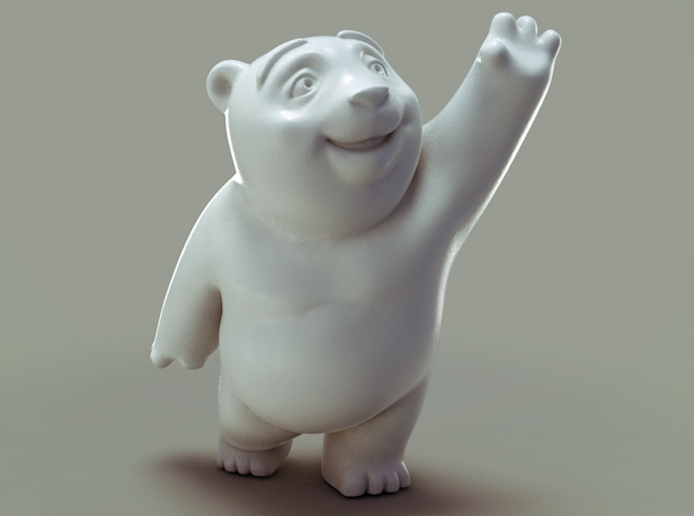 Little bear reaches for the stars... in White Natural Versatile Plastic