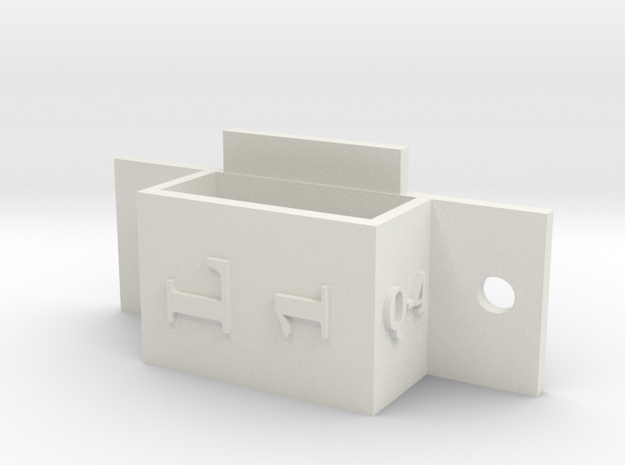 [Q4] ESC Right  Bracket Mount 1 in White Natural Versatile Plastic