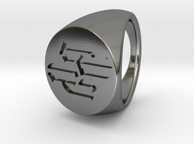 Custom signet ring 92 v2 in Polished Silver