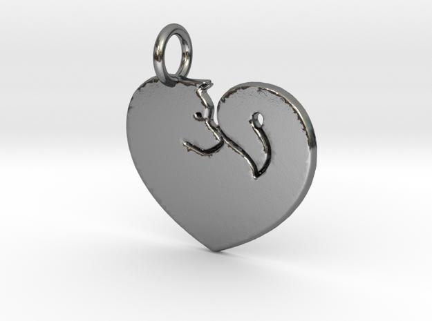 Akita Heart Pendant in Polished Silver
