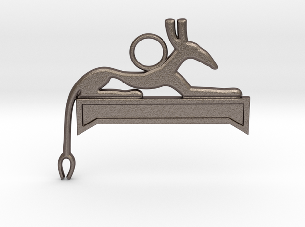 Seth (recumbent) amulet in Polished Bronzed-Silver Steel