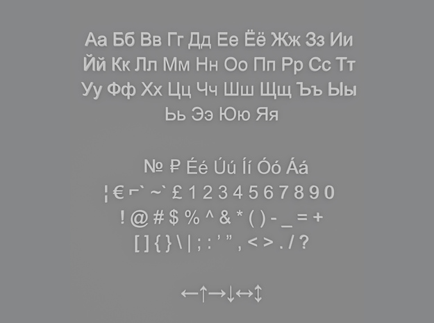 Alphanumeric Arial Cyrillic in Smooth Fine Detail Plastic