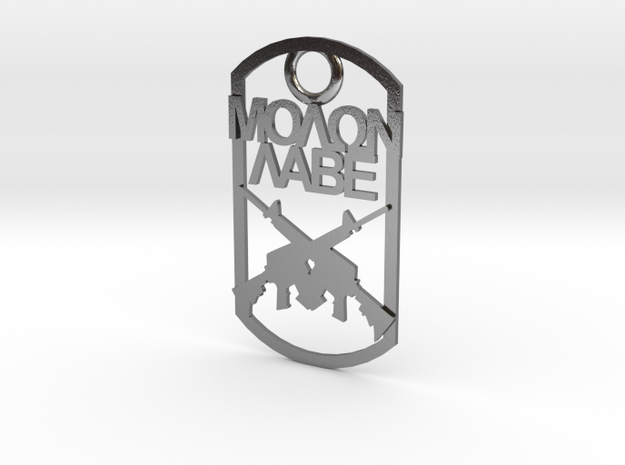 Molon Labe dog tag with crossed rifles 3d printed