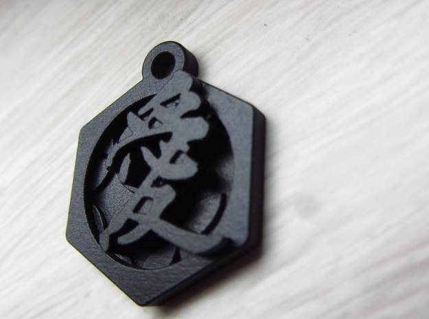 Mother's day gift Kanji Love necklace type1 in Black Natural Versatile Plastic