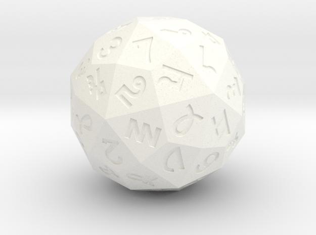 d60 Argam Sexagesimal Dice in White Processed Versatile Plastic