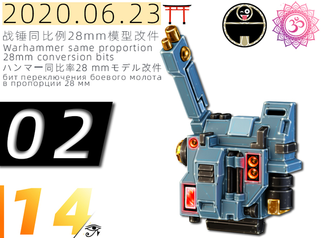 tau star backpack Model 2 in Smooth Fine Detail Plastic