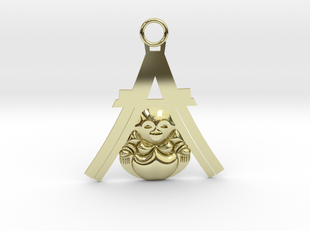 Laughing Buddha Pendant (Contact to Add Stones) in 18K Yellow Gold