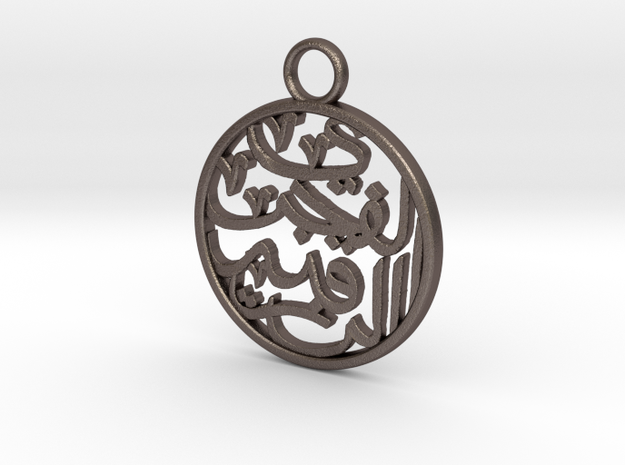 Arabic Calligraphy Pendant - 'Dawn' in Polished Bronzed Silver Steel