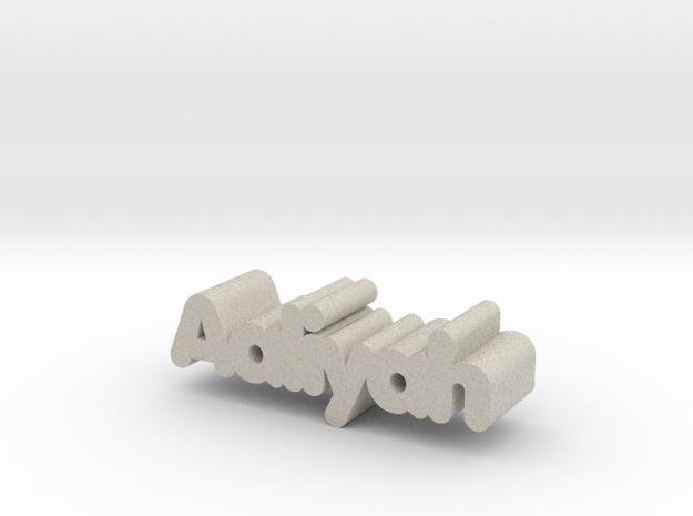 Aaliyah in Natural Sandstone