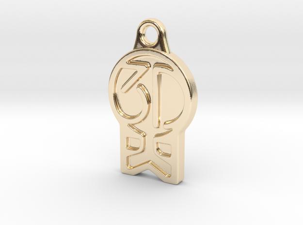3DKitbash Logo Pendant in 14k Gold Plated Brass